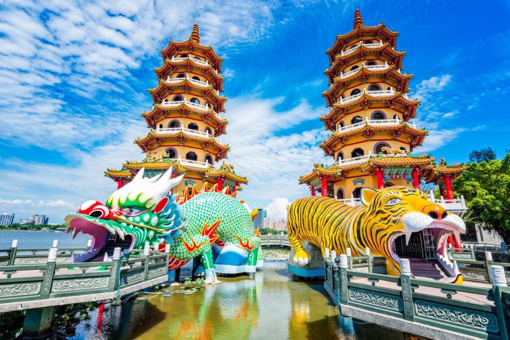 Kaohsiung - Sueños viajeros