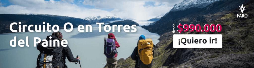 Circuito O en Torres del Paine - Sueños Viajeros
