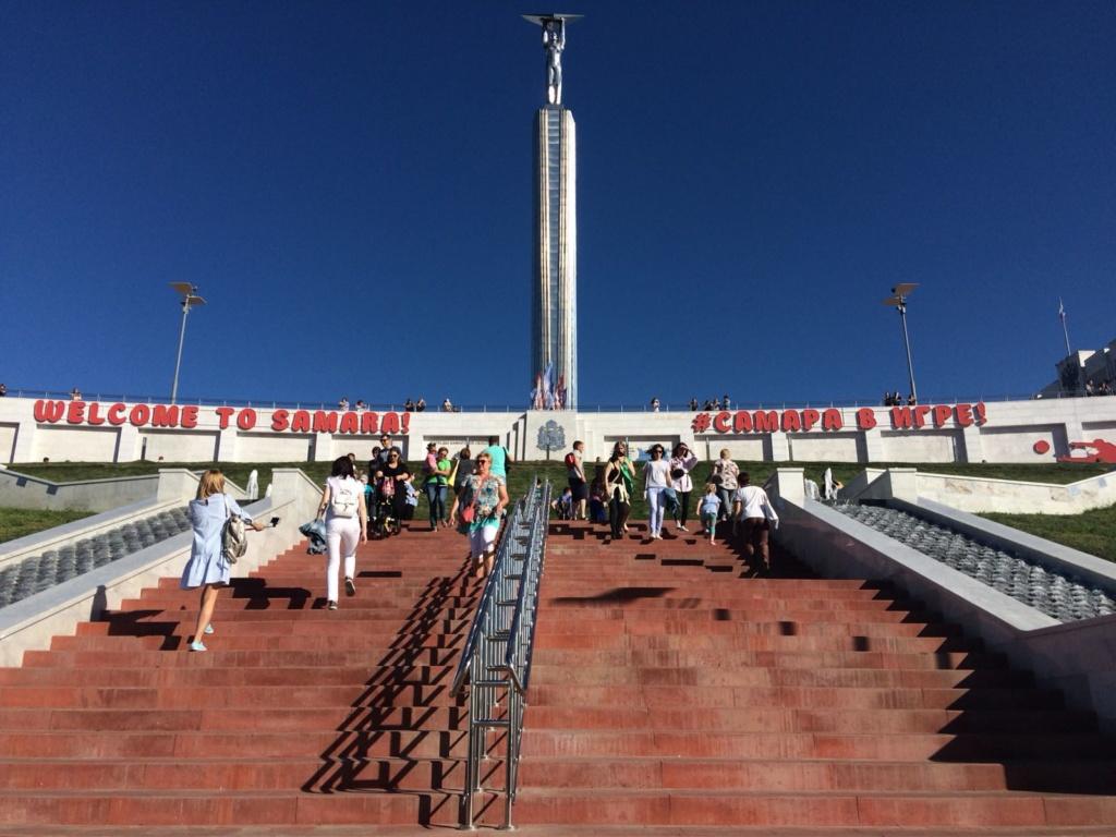 Samara, Rusia - Sueños Viajeros