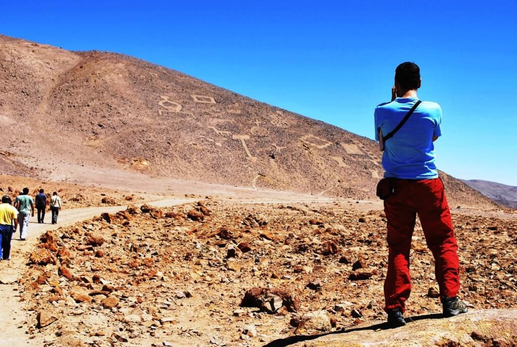 Geoglifos de Pintados - Sueños Viajeros